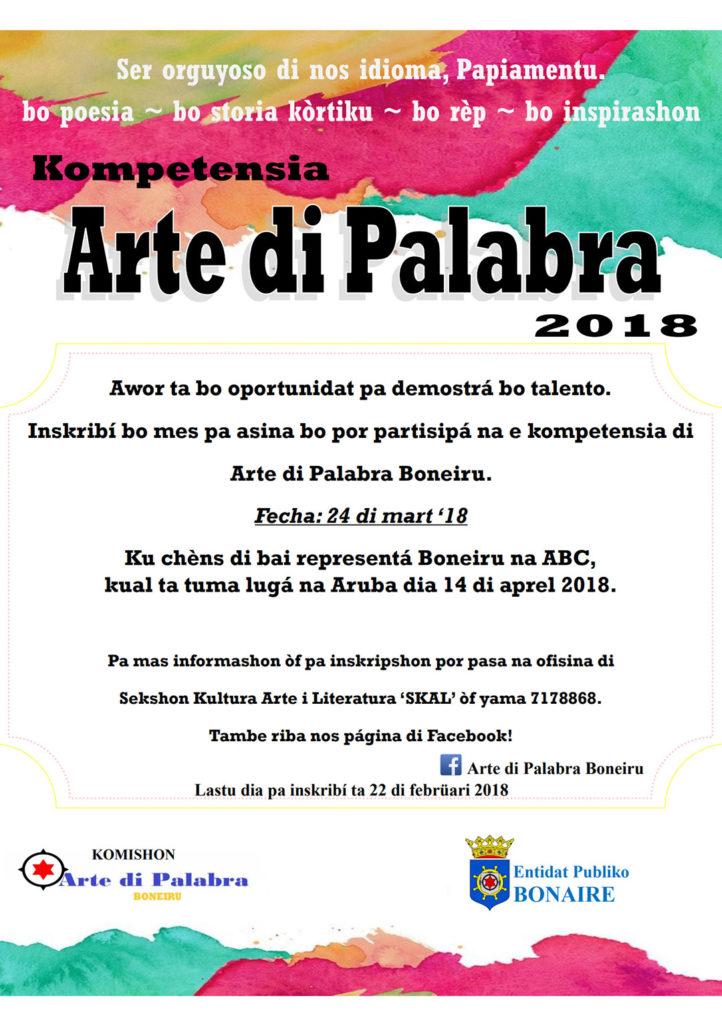 Poster kompetenshia Boneiru 2018