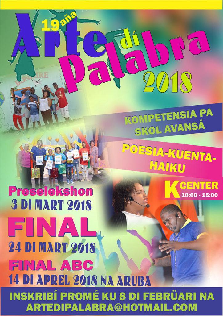 Poster kompetenshia Korsou 2018